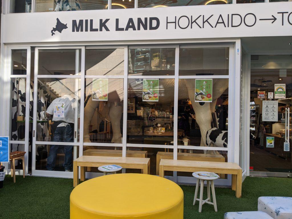 自由が丘でテラス席のあるお店「MILK LAND HOKKAIDO」