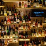 Amazon bar