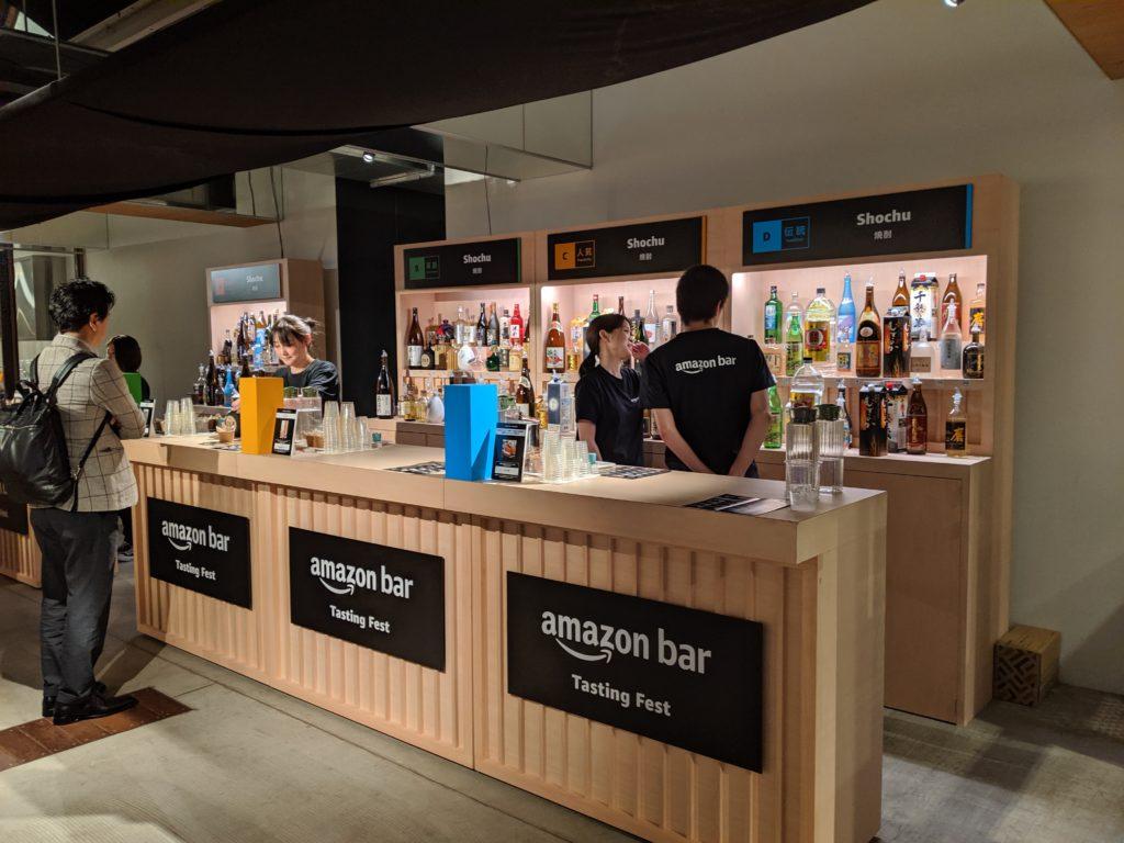 Amazon bar焼酎