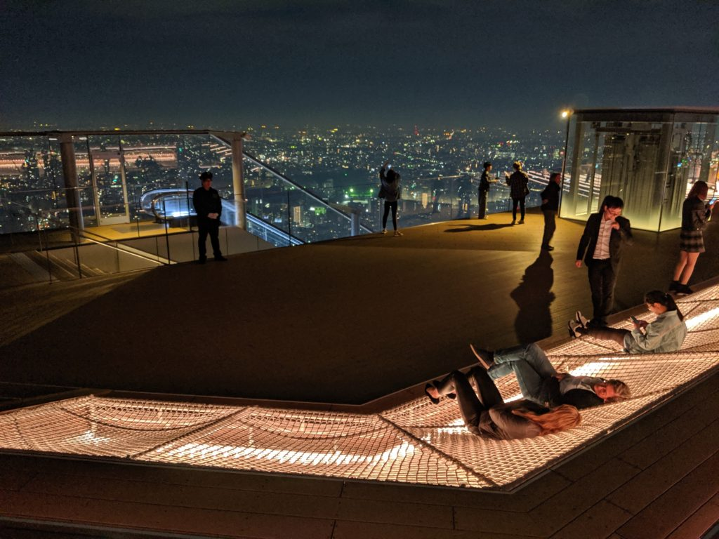 渋谷スカイからの写真3