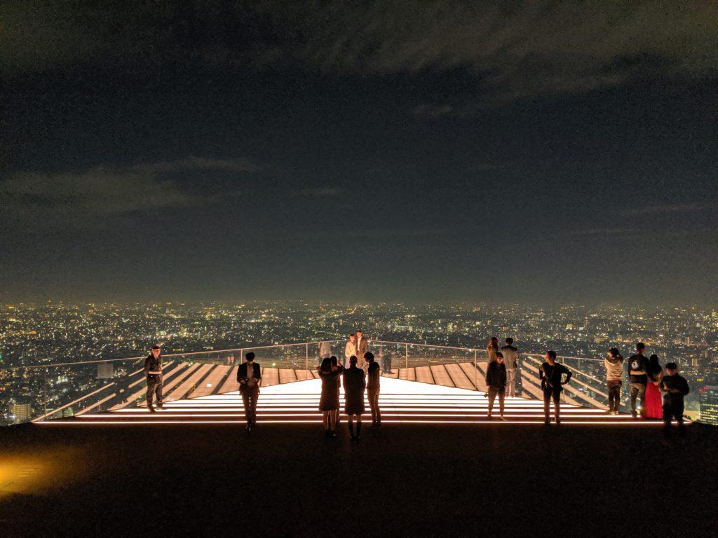 渋谷スカイからの写真2