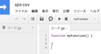 Spreadsheetスプレッドシートで文字コードJISのCSVを生成3