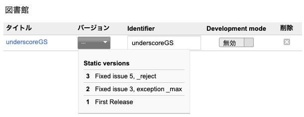 Spreadsheetスプレッドシートで文字コードJISのCSVを生成7
