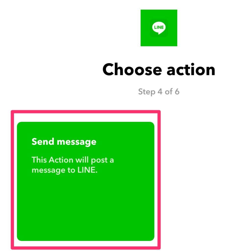 Google スプレッドシートの更新をIFTTTでLINE通知する