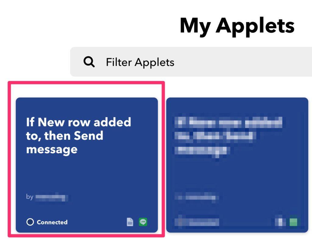 IFTTTを使ってスプレッドシートの更新をLINEに通知する
